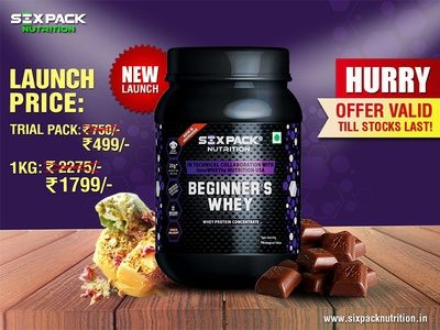Beginner Whey - Product launch Banner Design digitalmarketing socialmediapost socialmedia packaging creative adobe photoshop