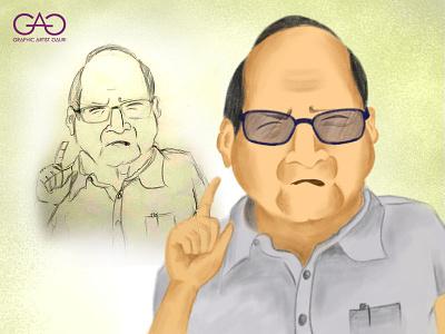 Sharad Pawar Caricature and sketch concept art creative sketchbook adobe photoshop digital painting digital caricature portrait sketch