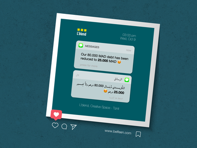 Social Media poster: Pop-up Message iPhone
