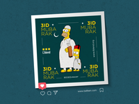Social Media Poster: Simpsons, Moroccan Version