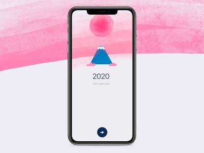 New year plan App
