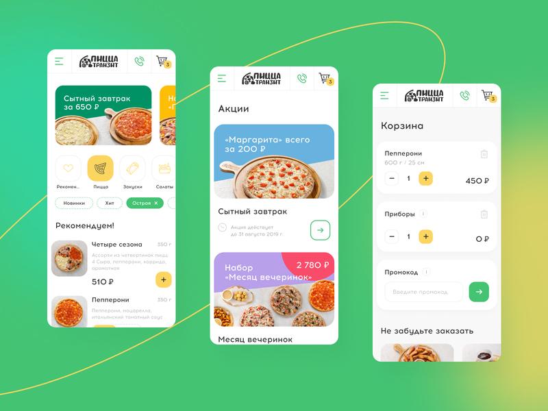 Pizza Tranzit delivery service mobiles