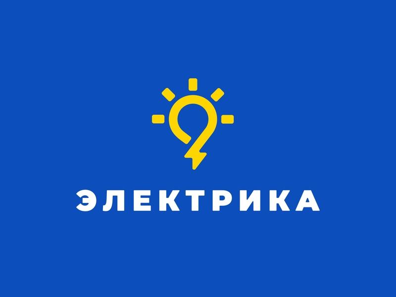 Electric logo brand electric logo lamp lightning