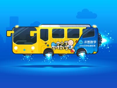 Onion Math Bus