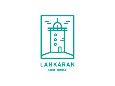 Lankaran Lighthouse warmup weekly style design icon ship sea colors two green logo line beacon lighthouse azerbaijan lankaran hometown dribbbleweeklywarmup