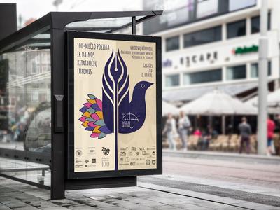 Poetry Umbrella event identity