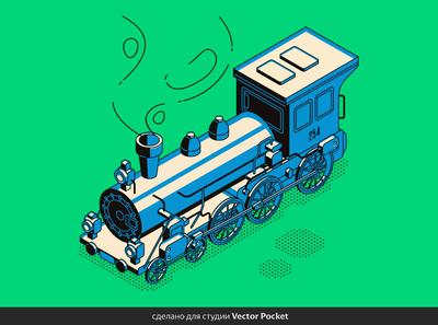 Train painting illust fineart design vector isometric illustration drawing creative art 2d