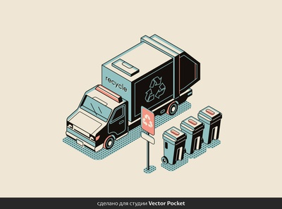recycle illust fineart design vector isometric illustration drawing creative art 2d