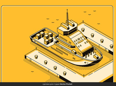 Ship colorful painting illust fineart design vector isometric illustration drawing creative art 2d