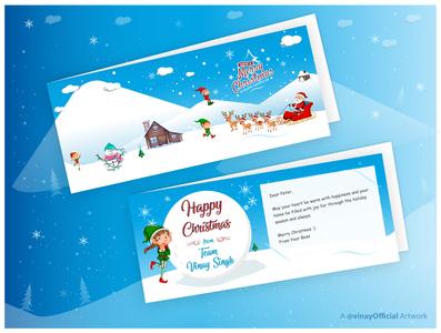Vector Christmas card design by Vinay Singh