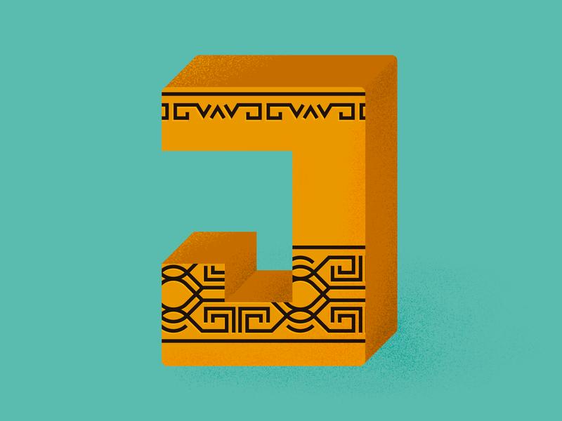 J vector type illustrator lettering 36 days of type type daily type challenge type art photoshop pattern geometric pattern design texture illustration typography 36daysoftype