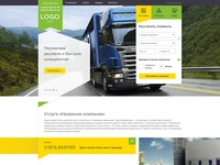the main page for a transport company
