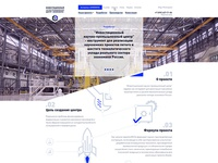 Main page. Investment scientific and industrial center