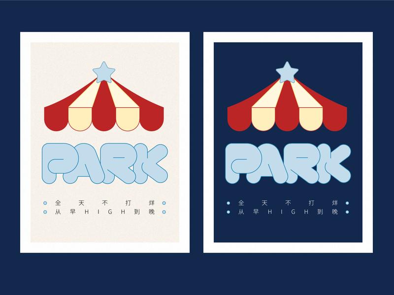 Amusement in day & night night red park children illustration