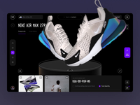 Dashboard Nike dark shop shopping shopify sale dashboad minimal typography fashion sneakers web interface
