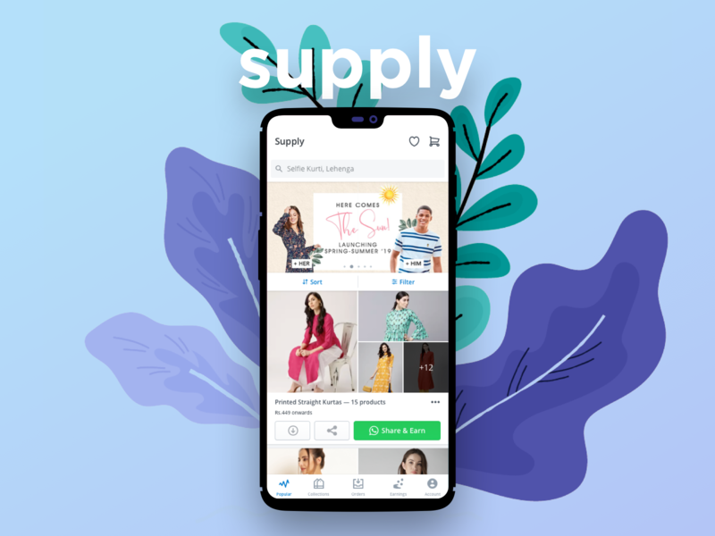 Supply App Concept fashion app ecommerce reselling dropshipping shopify selling app android app app design ui ux design ui design ui ui  ux design uidesign visual design ux design
