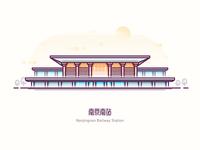 China Railway Station--Nanjingnan