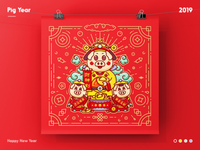 弟仔-2019 Pig Year happy new year 插图 弟仔 illustration
