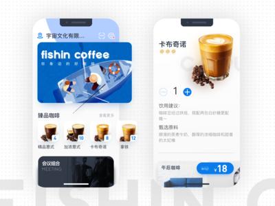 Fishin Coffee