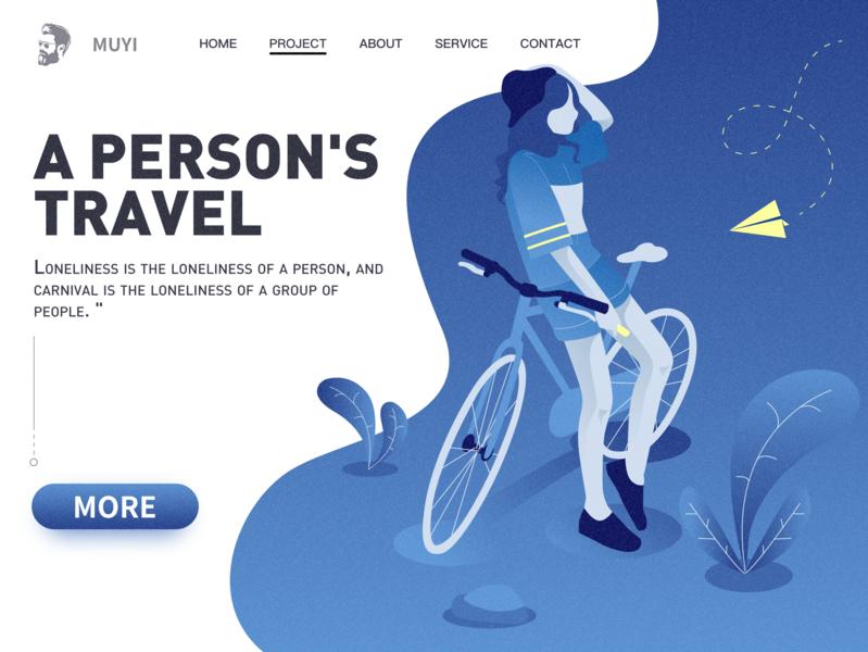 诗和远方 插图 website app ui illustration web design