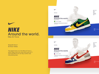 NIKE AROUND THE WORLD