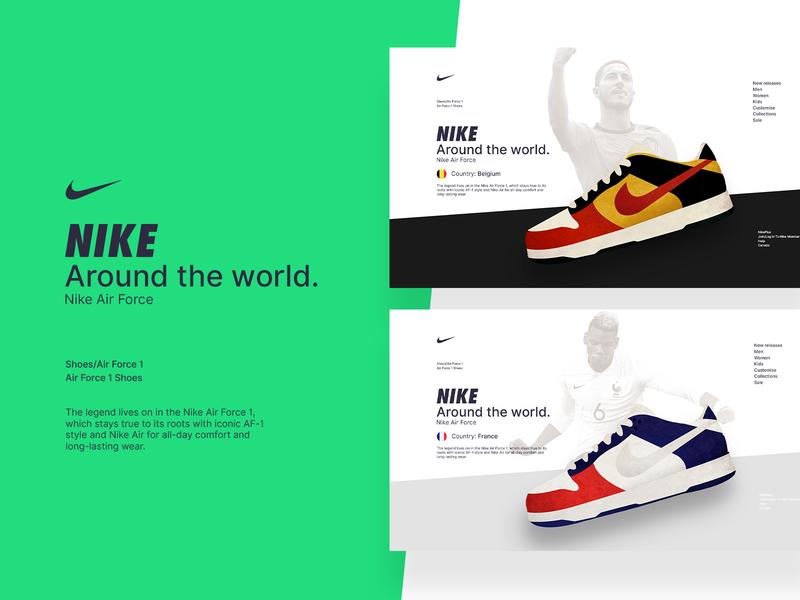 NIKE AROUND THE WORLD website illustration branding world country design ui web airforce choes nike