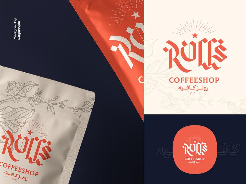 Rolls Coffee Shop café typography design branding logotype logo coffee