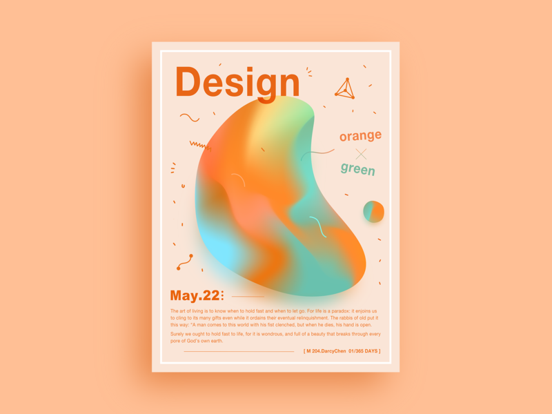 Orange abstract gradient color design poster