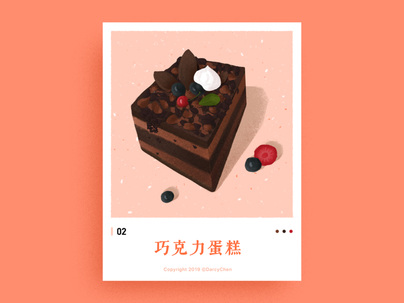 Chocolate Cake poster art gastronomy illustration cake chocolate food