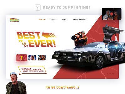 Back to the future web desgin movie delorian mcfly doc car back to the future