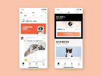 Pet service App