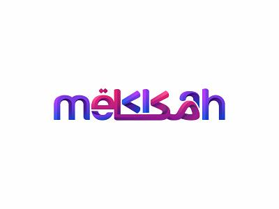 Mekkah / Logotype icon illustration wordmark typography typeface type logotype logo saudi arabia mecca lettering islam tourism city font design branding brand identity