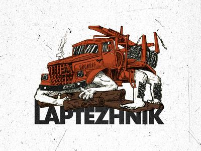 """KrAZ-255 """"Laptezhnik"""" soviet heavy truck"""