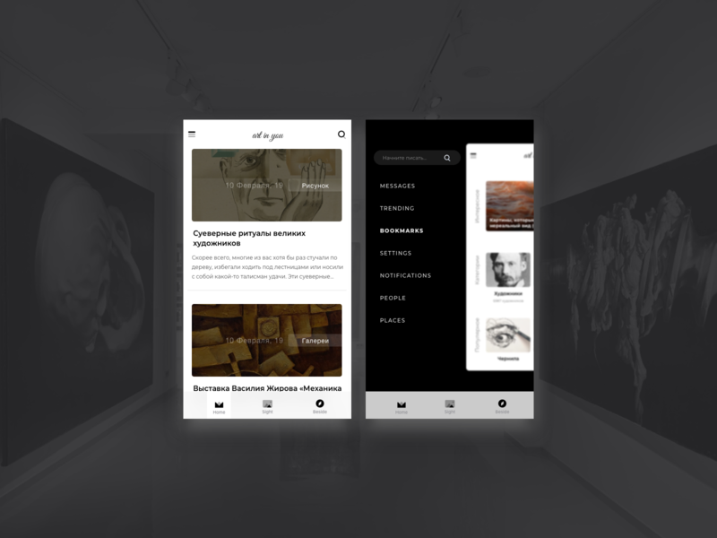 Art in you (part 2) ios iphone ecommerce product card mobile menu app animation design ux ui