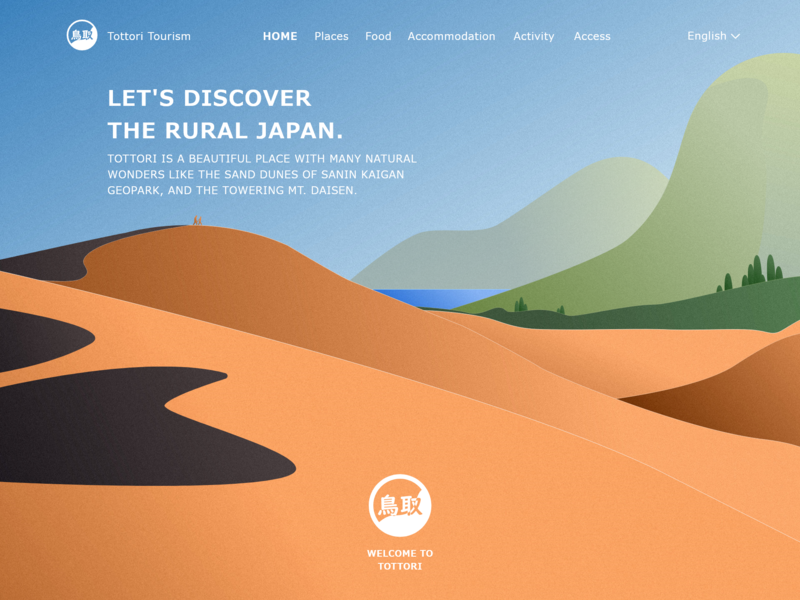 Tottori, Japan tottori japan vector logo website illustration dailyui minimalist webdesign web ux uidesign ui design app