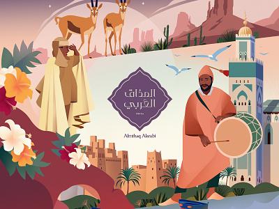 Arabian sweets arabian characters business art illustration