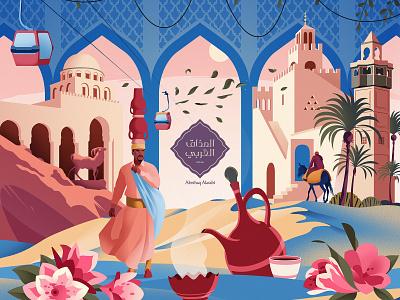 Arabian sweets magazine characters illustration