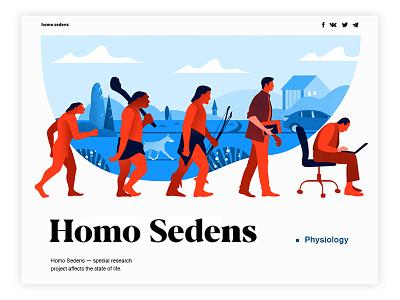 Batenka men people physiology homo