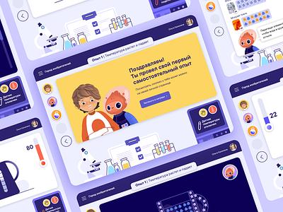 Web app –  Design Education E-Learning Platform app design branding ux ui design desctop application web app elearning elearning courses