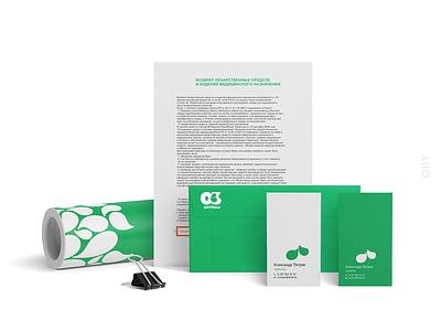 03 pharmacy | branding business card envelope shymkent kazakhstan logo design branding brand