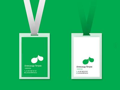 03 pharmacy | branding аптека drugstore pharmacy id card kazakhstan shymkent logo design branding brand