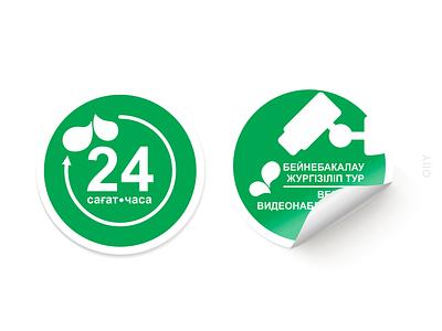 03 pharmacy | branding sticker drugstore pharmacy kazakhstan logo vector design branding brand