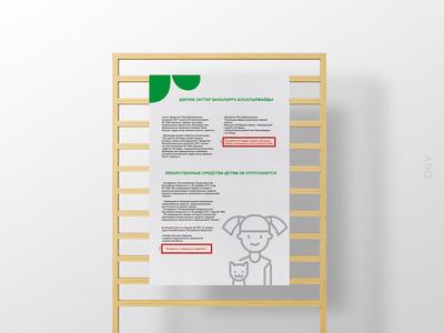 03 pharmacy | branding