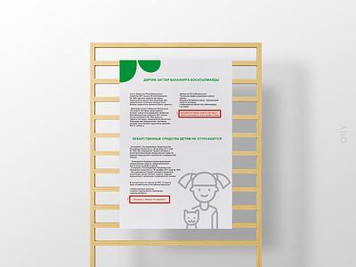 03 pharmacy | branding info poster pharmacy drugstore shymkent kazakhstan logo vector design branding brand