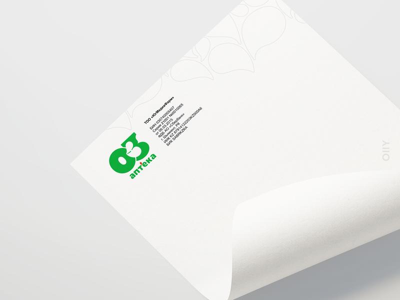 03 pharmacy | branding drugstore pharmacy shymkent kazakhstan design branding brand