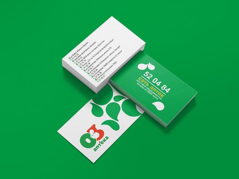 03 pharmacy | branding businesscard drugstore pharmacy shymkent kazakhstan design logo branding brand