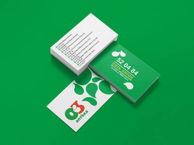 03 pharmacy | branding businesscard drugstore pharmacy shymkent kazakhstan design logo branding brand