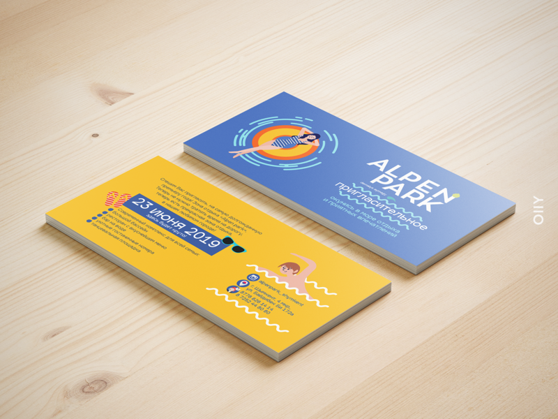 Alpen Park | branding entertainment park aqua aquapark illustration shymkent kazakhstan vector logo design branding brand