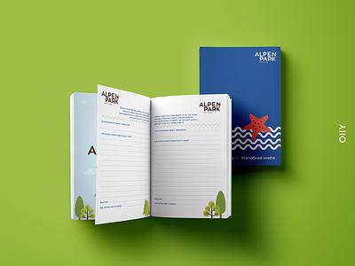 Alpen Park | branding illustration shymkent typography icon kazakhstan vector logo design branding brand