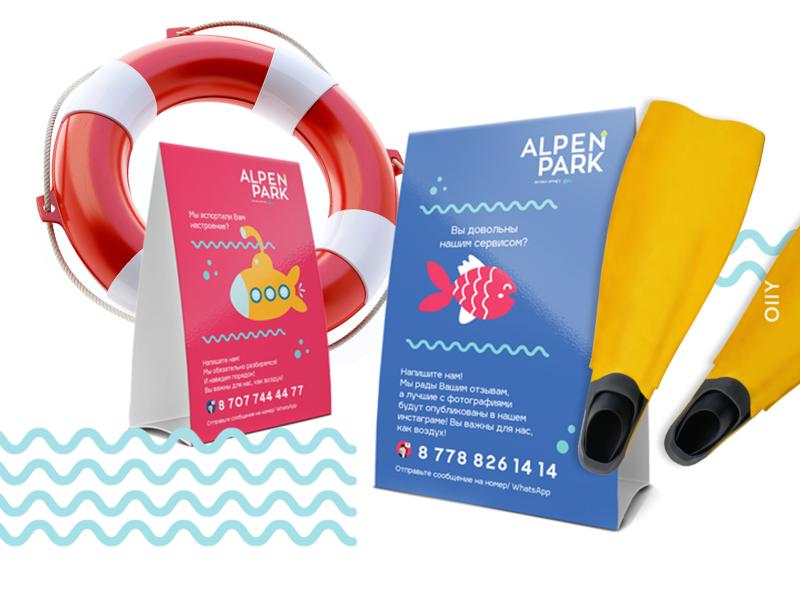 Alpen Park | branding print design table tent illustration shymkent icon kazakhstan vector logo design branding brand